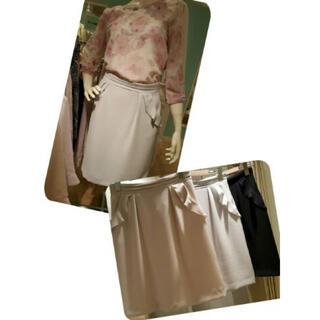 MISCH MASCH - ミッシュマッシュ  ラッフルポケットスカート タイトスカート ホワイト S