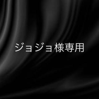 Chrome Hearts - スターリンギア STARLINGEAR デビルブルーザー パンチャーリング18号