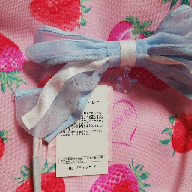 Angelic Pretty(アンジェリックプリティー)のフェアリーマリン カチューシャ サックス 未使用 レディースのヘアアクセサリー(カチューシャ)の商品写真