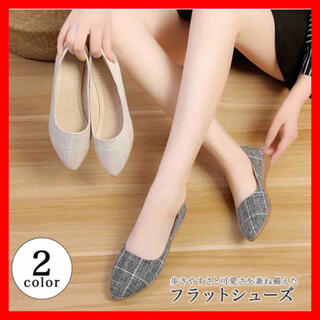 パンプス レディース フラットシューズ 靴 レディースシューズ 女性 歩きやすい