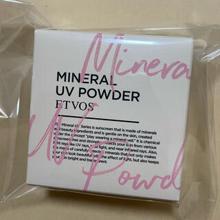 ETVOS - エトヴォス Etvos ミネラルUVパウダー ピンクベージュ  新品未開封