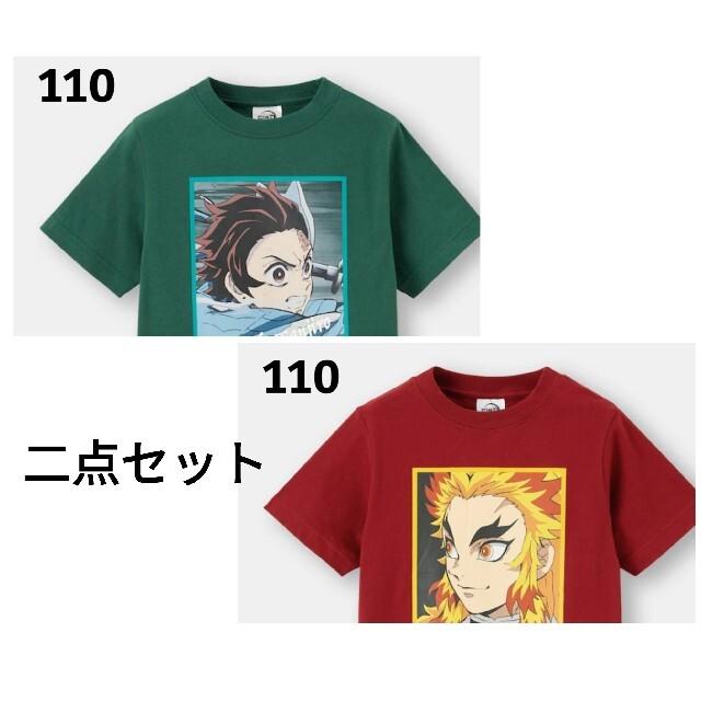 GU(ジーユー)のGU  鬼滅の刃Tシャツ二点セット キッズ/ベビー/マタニティのキッズ服男の子用(90cm~)(Tシャツ/カットソー)の商品写真
