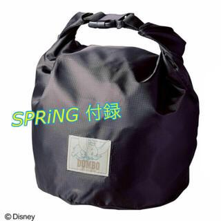 Disney - スプリング 12月号 付録 ダンボ 洗えるエコバッグ spring