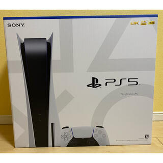 SONY PlayStation5 ps5 プレステ5 本体 新品