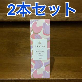 ENAVIS ホワイトニングTAクリーム 100g 2本セット(ボディクリーム)