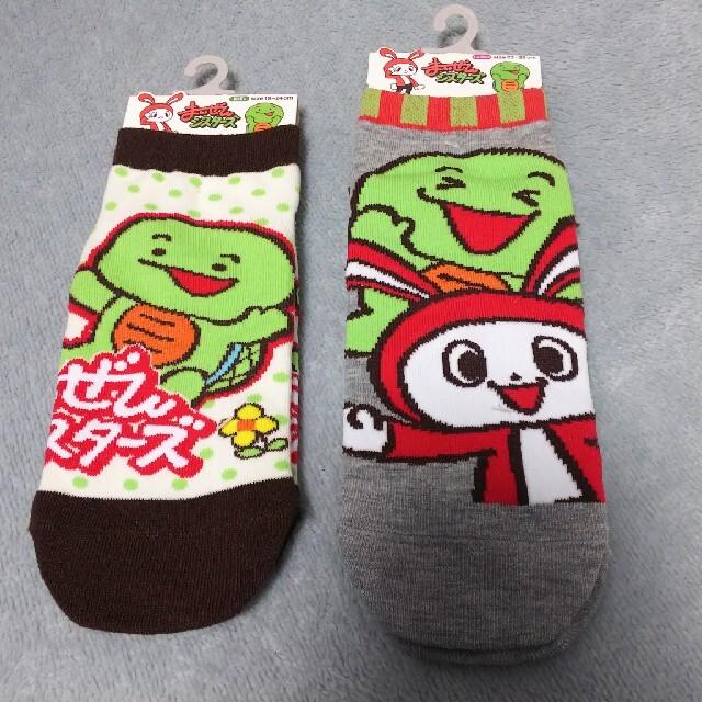 しまむら(シマムラ)のまいぜんシスターズ 靴下 2足セット キッズ/ベビー/マタニティのこども用ファッション小物(靴下/タイツ)の商品写真