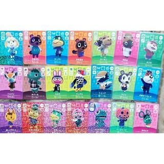 ニンテンドウ(任天堂)のamibo アミーボカード しずえからラザニアまで 21枚セット まとめ売り(カード)