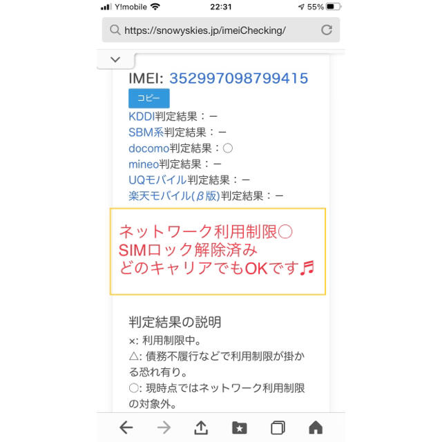 iPhone(アイフォーン)のApple iPhone8  64GB スペースグレイ アップル スマホ/家電/カメラのスマートフォン/携帯電話(スマートフォン本体)の商品写真