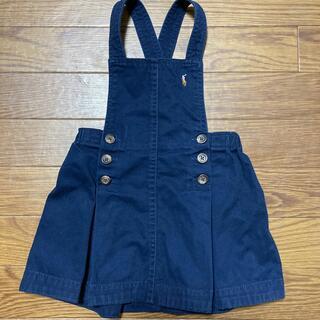 ラルフローレン(Ralph Lauren)のラルフローレン ジャンパースカート 90 ネイビー(スカート)