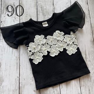 Bee 90センチ Tシャツ(Tシャツ/カットソー)