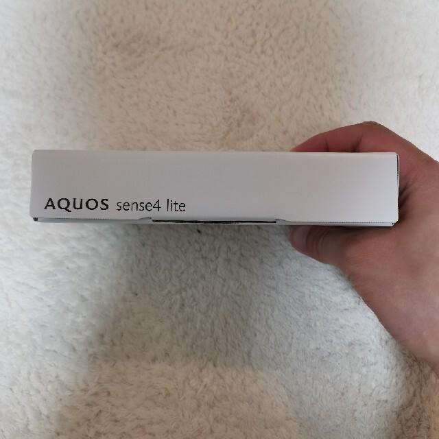 SHARP(シャープ)のSHARP  AQUOS  sense4 lite ブラック スマホ/家電/カメラのスマートフォン/携帯電話(スマートフォン本体)の商品写真