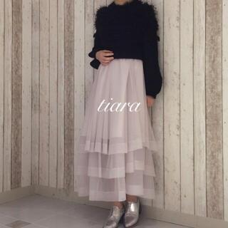 ファーファー(fur fur)の美品♡ロングチュールスカート スナイデル フレイアイディー リリーブラウン (ロングスカート)