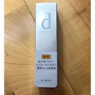 ディープログラム(d program)のd プログラム ACリセット ジェル美容液 10g 【医薬部外品】(美容液)