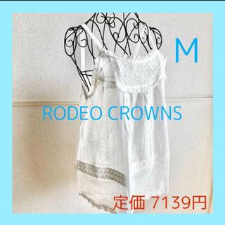 ロデオクラウンズ(RODEO CROWNS)の新品 RODEOCROWNS ロデオクラウンズ キャミソール(キャミソール)