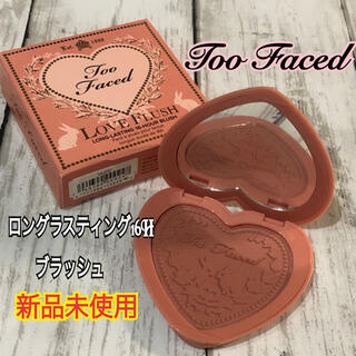 Too Faced - Too Faced トゥーフェイスド 人気色 チーク 新品未使用