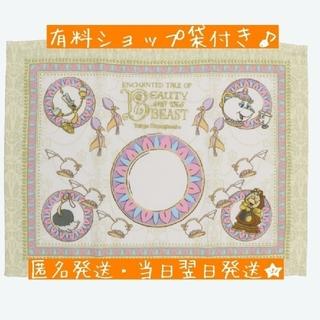 Disney - 美女と野獣♡ランチョンマット*有料ショップ袋付き