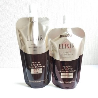 ELIXIR - エリクシールアドバンスドローション+エマルジョン