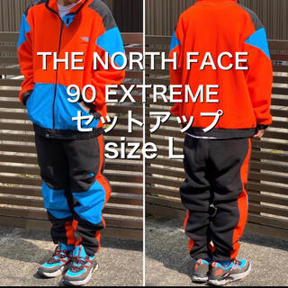 THE NORTH FACE - THE NORTH FACE 90 EXTREME セットアップ size L