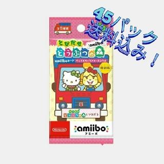 ニンテンドウ(任天堂)のどうぶつの森 サンリオAmiiboカード45パックセット(その他)