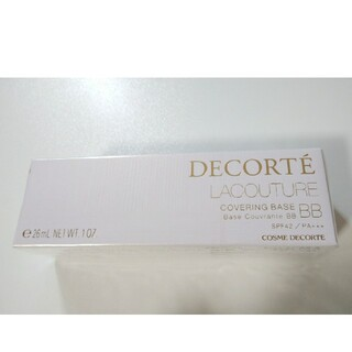 COSME DECORTE - 新品 コスメデコルテ ラクチュール カバリング ベースBB N 02