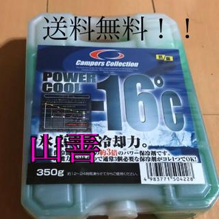 ヤマゼン(山善)のキャンパーズコレクション 保冷剤 パワークール-16度 350g×1個(その他)