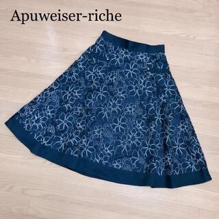 Apuweiser-riche - Apuweiser-riche アプワイザー 花柄スカート フラワー ネイビー