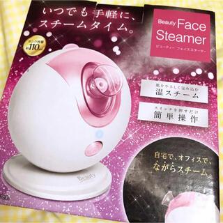 ビューティー フェイススチーマー beauty Face Steamer