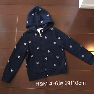 H&H - H&M フード付きパーカー 長袖 110cm