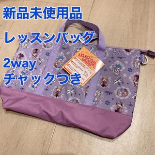 Disney - 新品未使用品 アナ雪トートバッグレッスンバッグおけいこバッグ