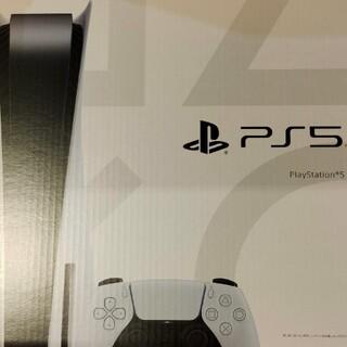SONY - PS5  SONY プレステ5  PlayStation5 ディスクドライブ搭載