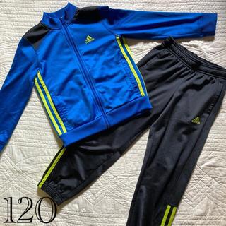 adidas - adidas 120 ジャージ上下