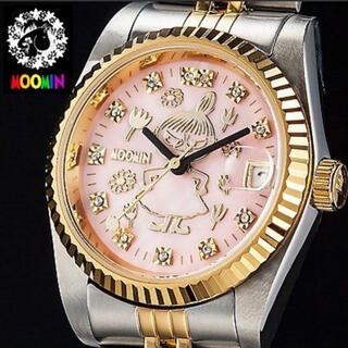 ムーミン生誕70周年記念 限定品 ダイヤ&スワロフスキー腕時計 リトルミイ