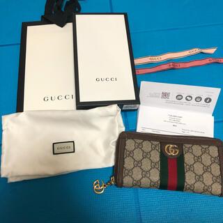 Gucci - 【最終値下げ】正規品 GUCCI 財布 長財布 オフィディア