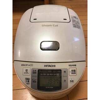 ヒタチ(日立)の日立炊飯器 10合 RZ-MV180K 直接取引限定(炊飯器)