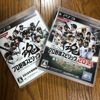 プレイステーション3(PlayStation3)のプロ野球スピリッツ 2011 PS3と2010(その他)