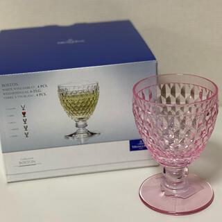 ビレロイ&ボッホ - ビレロイボッホ♡ワイングラス4個セット