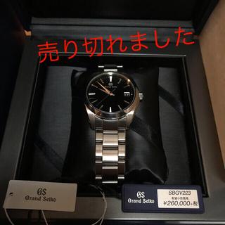 Grand Seiko - 2019年10月購入分 グランドセイコー 黒文字盤 SBGV223 40ミリ