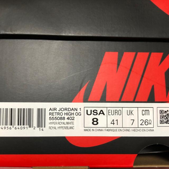 NIKE(ナイキ)のNIKE AIR JORDAN Hyper royal  26cm メンズの靴/シューズ(スニーカー)の商品写真