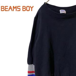 ビームスボーイ(BEAMS BOY)の★ BEAMS BOY ビームスボーイ ATHLETE スウェット リブニット(トレーナー/スウェット)