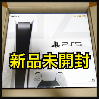PlayStation - 最安値‼️PlayStation5本体 ディスクドライブ搭載 PS5本体 新品