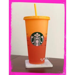 Starbucks Coffee - 残りわずか❗️スターバックス☆リユーザブルカップ☆カラーチェンジ