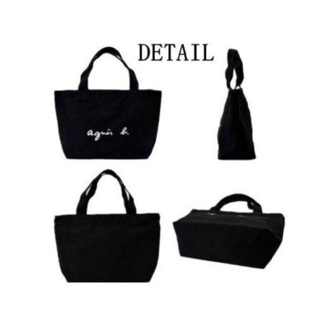 agnes b.(アニエスベー)のagnes b. アニエスベー VOYAGE Sサイズ トートバッグ レディースのバッグ(トートバッグ)の商品写真