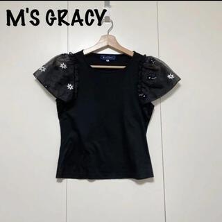 エムズグレイシー(M'S GRACY)のエムズグレイシー チュール Tシャツ(Tシャツ(半袖/袖なし))