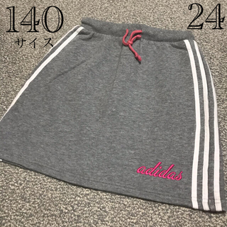 adidas - アディダス 可愛いミニスカート 140