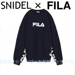 snidel - 【試着のみ】SNIDEL × FILA 別注スウェット プルオーバー【ネイビー】