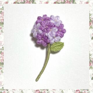 フラワーブローチ*一輪の花〜パープルmix(コサージュ/ブローチ)