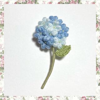 フラワーブローチ*一輪の花〜ライトブルーmix(コサージュ/ブローチ)