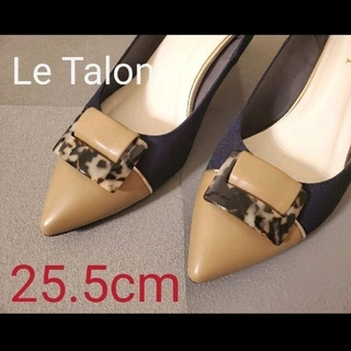 Le Talon - Le Talon パンプス / 結婚式♪入学式 /1回使用 25.5cm