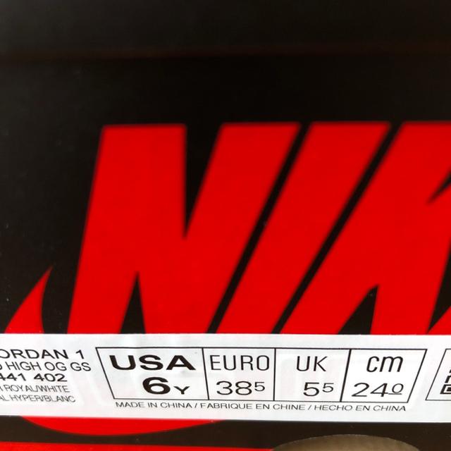 NIKE(ナイキ)のNIKE AIR JORDAN 1 HIGH OG HYPER ROYAL GS メンズの靴/シューズ(スニーカー)の商品写真