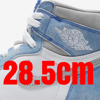 "NIKE - Nike Air Jordan 1 High OG ""Hyper Royal"""